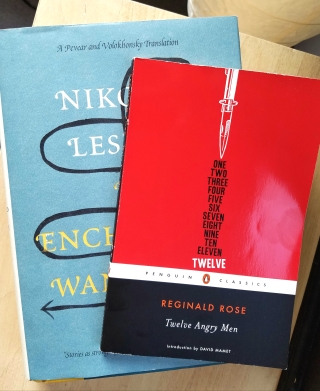 upcoming reviews - Leskov, Rose
